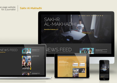 Website-design - Sakhr Al-Makhadhi